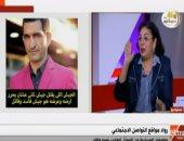 شاهد.. رواد السوشيال ميديا يسخرون من الممثل الهارب عمرو واكد