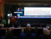 فيديو وصور.. افتتاح المؤتمر السنوى الثالث والثلاثون لتكنولوجيا معالجة المياه بالإسكندرية