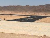 مطار سانت كاترين يستعد لاستقبال المؤتمر الدولى الخامس للسياحة الدينية.. صور