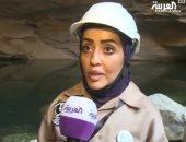 تعرف على أول مرشدة سياحية تعمل فى الكهوف بالسعودية .. فيديو