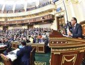 صور.. بدء الجلسة العامة للبرلمان للاستماع إلى بيان الحكومة