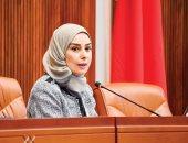 مجلس النواب البحرينى: استمرار الإرهاب الحوثى يهدد أمن المنطقة والعالم