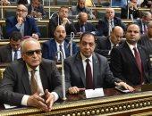 صور.. البرلمان يستمع اليوم إلى بيان هام من الحكومة