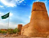 """""""السعودية من السماء"""".. معرض لإبراز جمال المملكة عبر التصوير الجوى"""
