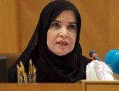 """رئيسة """"الوطنى الاتحادى الإماراتى"""" تبحث مع وفد اقتصادى نمساوى سبل تعزيز التعاون المشترك"""