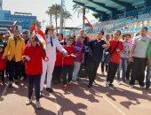 """""""التعليم"""" تنظم احتفالية لطلبة ذوى الاحتياجات تحت شعار """"يوم فى حب مصر"""""""
