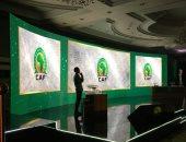 نتيجة قرعة دوري ابطال افريقيا والكونفدرالية 2020