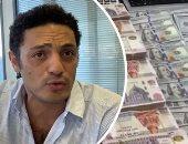 إكسترا نيوز: الهارب محمد على اعترف بفشله هو ولجان الإخوان الإلكترونية