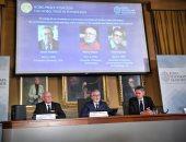 سويسريان وأمريكى يفوزون بجائزة نوبل فى الفيزياء لعام 2019