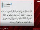 """نشأت الديهى: أردوغان يخدع العالم الإسلامى بـ""""جيش المحمدى"""" وهذا المقصود به"""