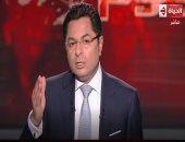 """مقدمة قوية لـ""""خالد أبو بكر"""" عن العدوان التركى.. ويؤكد: سوريا ضحية اللعبة"""