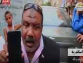 """""""إكسترا نيوز"""" تسلط الضوء على فيديو """"اليوم السابع"""" حول أكاذيب عبد الله الشريف"""