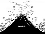 كاريكاتير الصحف العمانية.. العراق على صفيح ساخن