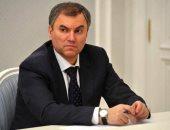 البرلمان الروسى بصدد تعليق رحلات العمل لأمريكا على خلفية استجواب نائبة روسية