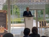 """السفارة المصرية فى كندا تنظم لقاءً موسعاً ومحاضرة لـ""""ماما ماجي"""" فى أوتاوا"""