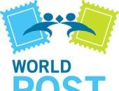 أمين الأمم المتحدة يشكر عمال البريد لمخاطرتهم بأنفسهم فى يومهم العالمى