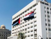 رفع علم فلسطين بمجلس الوزراء استعدادا لجلسة المباحثات ثنائية
