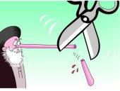 كاريكاتير ساخر: قص أنف إيران  المتدخلة فى الشأن الداخلى لبعض الدول
