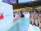"""الإمارات تعلن تدشين """"مركز الشرطة الذكى العائم"""" فى جزر العالم بدبى"""