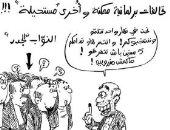 كاريكاتير الصحف التونسية يسخر من عدم قدرة نواب البرلمان على التحالف