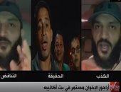 باحث سياسى عن أكاذيب عبد الله الشريف: الإخوان يزيفون الوعى لهدم الدول