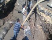 صور.. رئيس مياه الفيوم: الدفع بفريق صيانة لإصلاح كسر خط المياه بمنطقة الحادقة