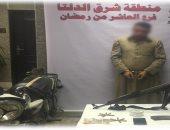 ضبط 5 متهمين بحوزتهم 264 كيلو حشيش وهيروين بـ 3 محافظات ..صور