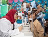صندوق تحيا مصر: 23 قافلة لمبادرة نور حياة للكشف عن مسببات ضعف وفقدان الإبصار
