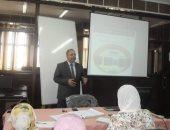 اختتام دورة مركز علوم الحاسب للعاملين فى القطاع الحكومى بشمال سيناء