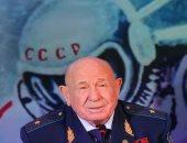 وفاة أليكسى ليونوف أول رائد فضاء روسى عن عمر يناهز 86 عاما