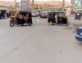 قارئة تشكو من انتشار التكاتك والبلطجة بشوارع حدايق الأهرام