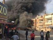 مقتل 4 على الأقل فى انفجار سيارة مفخخة فى سوق للخضروات بسوريا