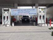شركات المحروقات بلبنان: الحكومة لن ترفع الدعم عن الوقود بدون البطاقة التموينية