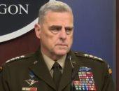 رئيس هيئة الأركان الأميركية: قواتنا تحتفظ بوجودها باستثاء منطقتين تشملهما العملية
