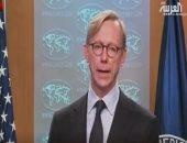 واشنطن تؤكد معاقبة أى مصدر أسلحة لإيران عقب إعادة فرض حظر السلاح
