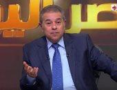 """فيديو.. توفيق عكاشة: """"تركيا لسة فى مرحلة الرضاعة بالنسبة لمصر"""""""