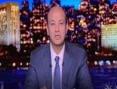 عمرو أديب يعلق على هزيمة الزمالك: قتلوا أملى ربنا يقتل أملهم.. عليه العوض
