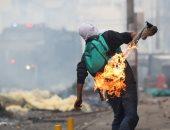 اشتباكات عنيفة خلال تفريق الاحتجاجات فى الإكوادور