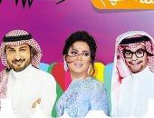 نوال الكويتية تشارك ماجد المهندس ورابح صقر حفلهما بالرياض 5 نوفمبر المقبل