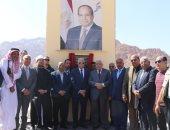 صور.. محافظ جنوب سيناء يكرم الفائزين بسباق الهجن بكاترين