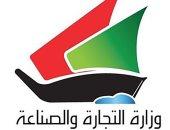 """""""التجارة"""" الكويتية: ارتفاع الصادرات غير النفطية 164 بالمئة الشهر الماضى"""
