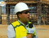 فيديو.. مدير مشروع مجلس النواب بالعاصمة الإدارية: الانتهاء من المبنى بداية 2020