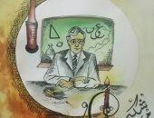 قارئ يشارك برسمة تعبر عن مكانة المعلم.. ويؤكد: يضئ لنا الطريق