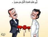 """فضيحة التأييد القطرى للعدوان التركى على سوريا فى كاريكاتير """"اليوم السابع"""""""