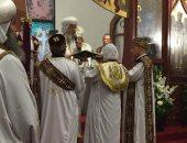 البابا تواضروس يترأس صلوات أول قداس له فى زيارة فرنسا