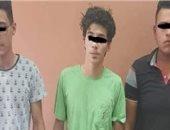 وصول المتهمين بقتل محمود البنا محكمة الأحداث بشبين الكوم لعقد أولى الجلسات