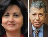 """""""المصرى للدراسات الاستراتيجية"""" ينظم مؤتمرًا حول سد النهضة الثلاثاء المقبل"""