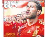 صحف إسبانيا تحتفل بإنجاز راموس التاريخي اليوم ضد النرويج.. صور
