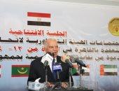 اتحاد المعلمين العرب: جهود السيسى فى محاربة الإرهاب تحمى الأمن القومى العربى