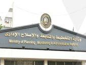 وزارة التخطيط: الاستثمارات فى مشروعات البنية التحتية تخطت 2 تريليون جنيه